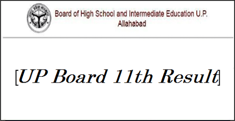 UP Board 11th Result