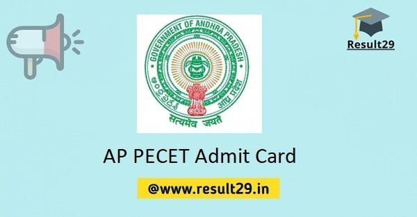 AP PECET Admit Card 2020