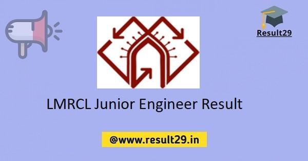 LMRCL Junior Engineer Result