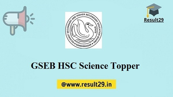 GSEB HSC Science Topper
