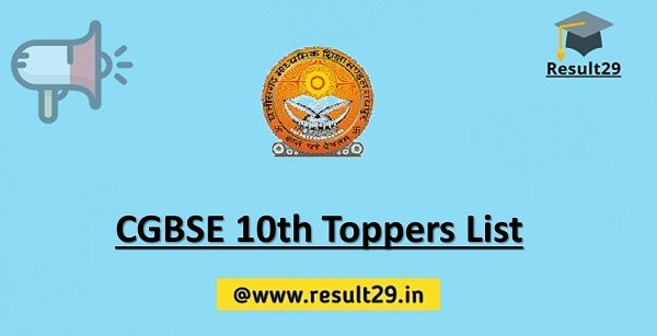 CGBSE 10th Toppers List