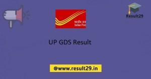 UP GDS Result
