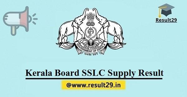 Kerala Board SSLC Supply Result