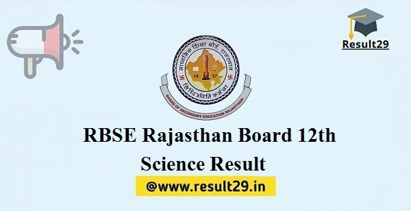 RBSE 12th Science Result