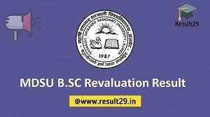 MDSU B.SC Revaluation Result