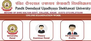 Shekhawati University BSC Admit Card