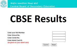 delhi 11th class result