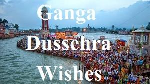 Ganga Dussehra Wishes