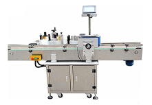 Exsede labelling machine