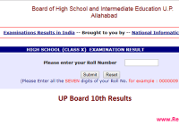 UP Board 10th Class Results 2020