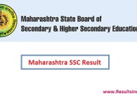 Maharashtra Board SSC Results 10th Class