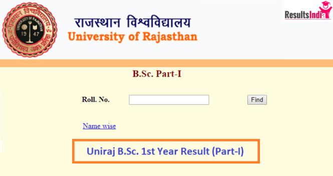 Uniraj B Sc 1st Year Result 2019 Date- Rajasthan University BSC 1st
