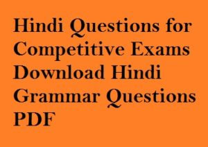 Hindi Questions for Competitive Exams