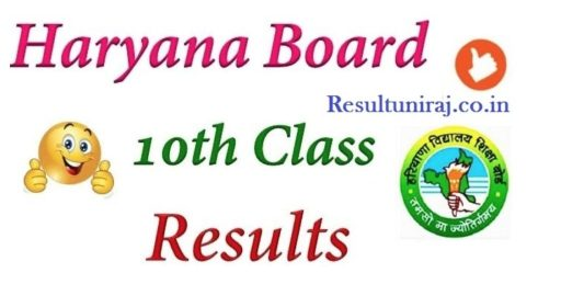 HBSE 10th Board Result at bseh.org.in
