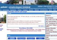 Anna University Result Portal