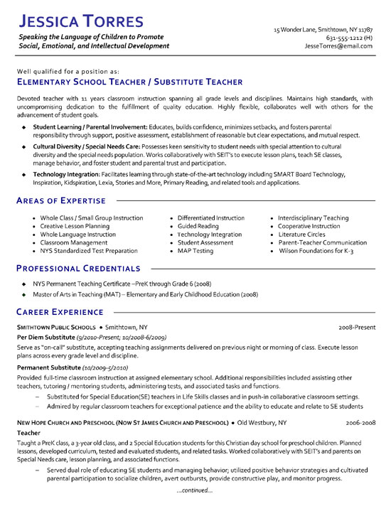 substitute teacher resume example fifth and sixth grade math