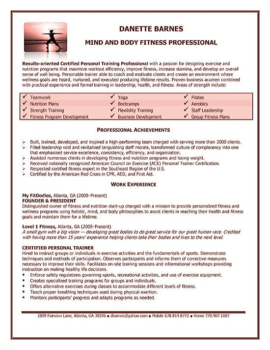 personal trainer example page 1