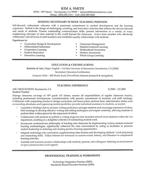 resume sample teacher