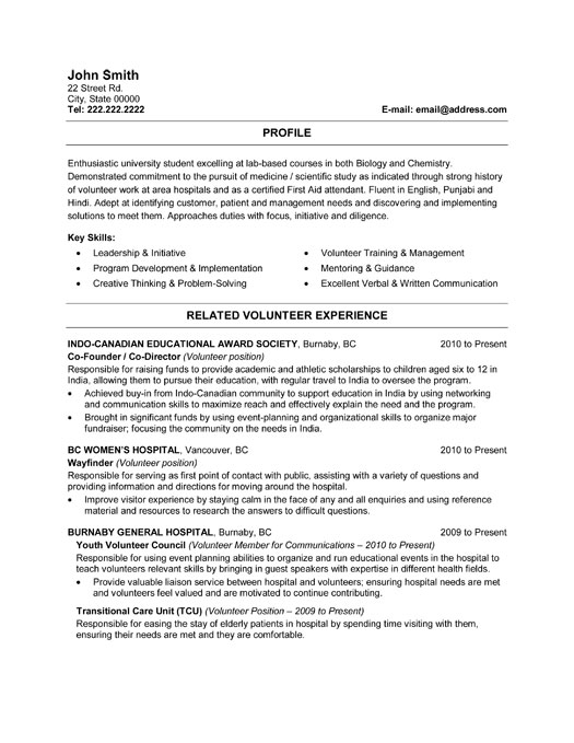 health care worker resume template premium resume samples amp example