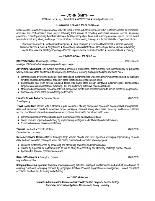 resume examples customer service resume samples 2011
