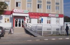 PROFI Snagov City