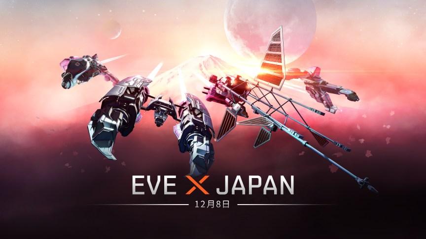 JapanAnnouncement-JP