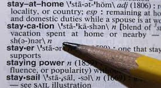 dictionr-gastronomic