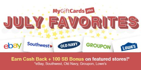 Hurry!  Stretch Your Swagbucks Even Further Before July 17th!