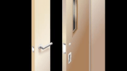The Patient Room Access Door, offered by Ceco Door and CURRIES