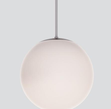WAC Lighting's Niveous LED Pendant