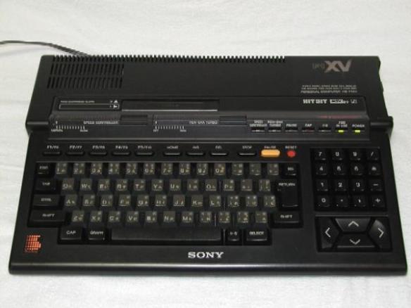 Sony_HB-F1XV_11 Reparação da Película do Teclado do MSX
