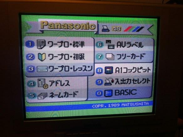 img_0932 Panasonic FS-A1WSX MSX2+