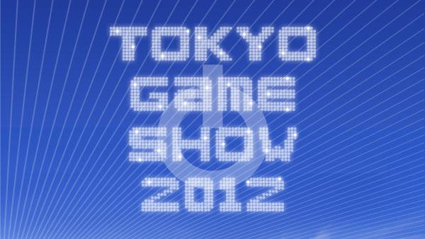 TGS-2012