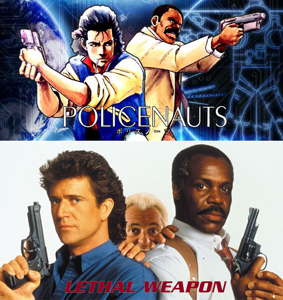 policenauts_vs_lethal_weapon-v2