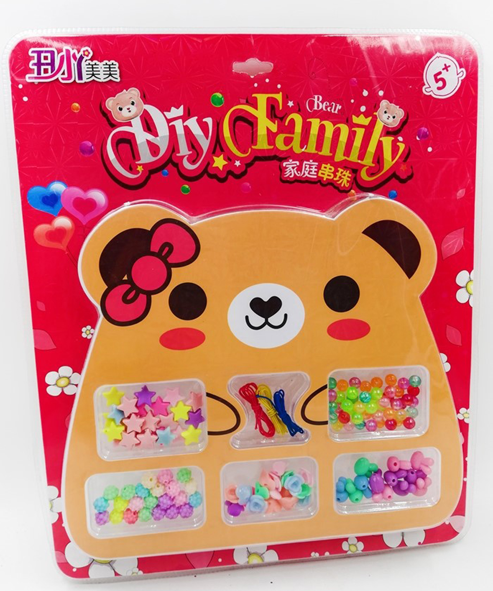 DIY jumbo size Bear Design Beads Set for girls