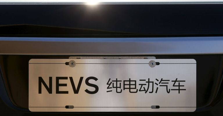 Watch Evergrande's Swedish electrical automobile unit in sale talks, CEO says – Reuters Markets & Finance News