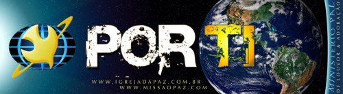 Following our PAZ missions theme, the new CD gets ready to launch with this new, big banner!