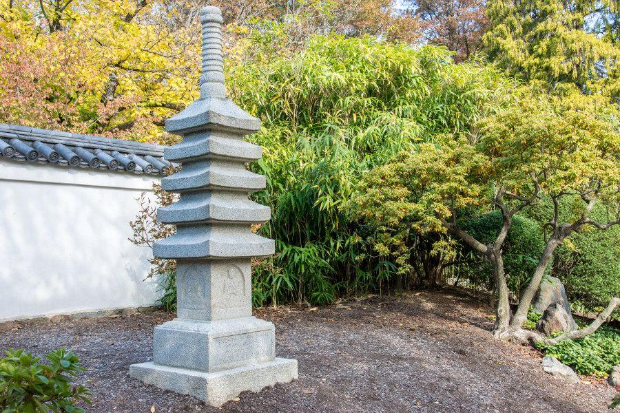 Stone marker in the Japanese garden at Shofuso in Philadelphia.