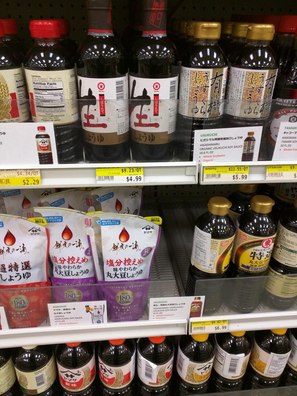 soy sauce selection at mitsuwa