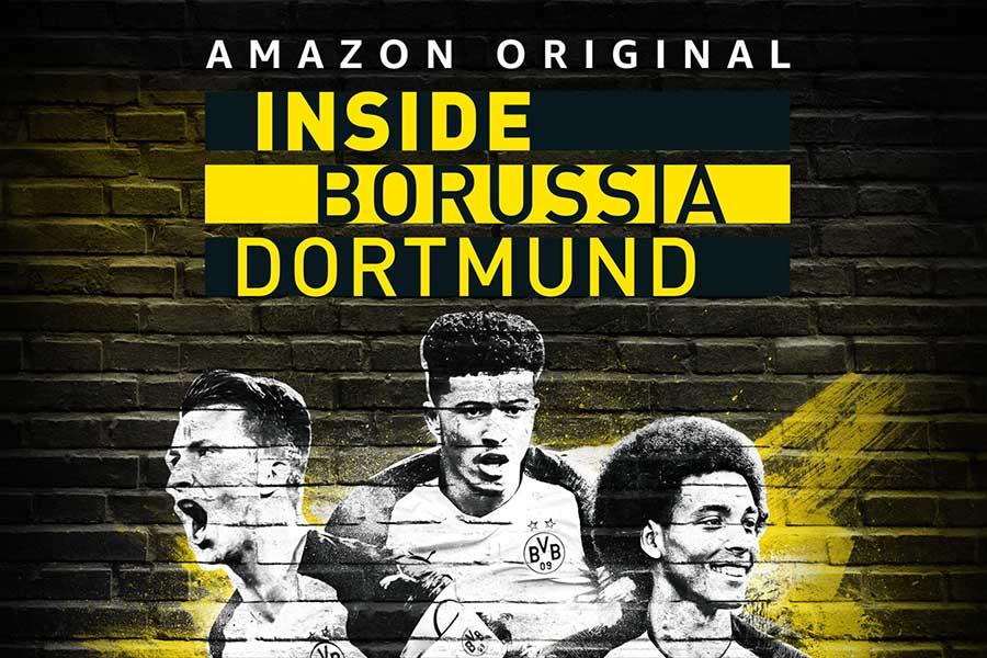Amazon Original Series Inside Borussia Dortmund.