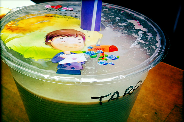 Bubble tea Taro