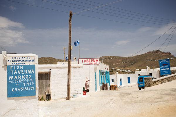 Port de pêche à Agia Anna