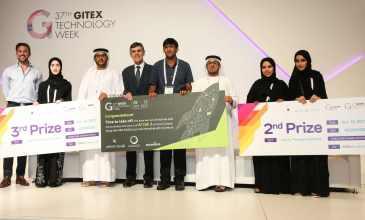 Students Win Big at GITEX Technology Week 2017