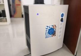 Review: Blueair Classic 680i Air Purifier