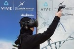 TRA Launches 'Our Future' VR System for the Education Sector