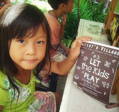 NOW!!! Artist's Village #3 ตอน Let the Kids play