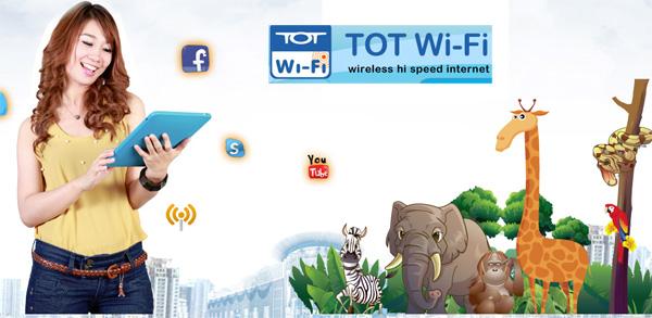 สวนสัตว์เชียงใหม่เปิดโครงการ สานสายใจ ไร้พรมแดน TOT Wi – Fi @Zoo