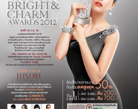 Robinson Bright & Charm Awards 2012