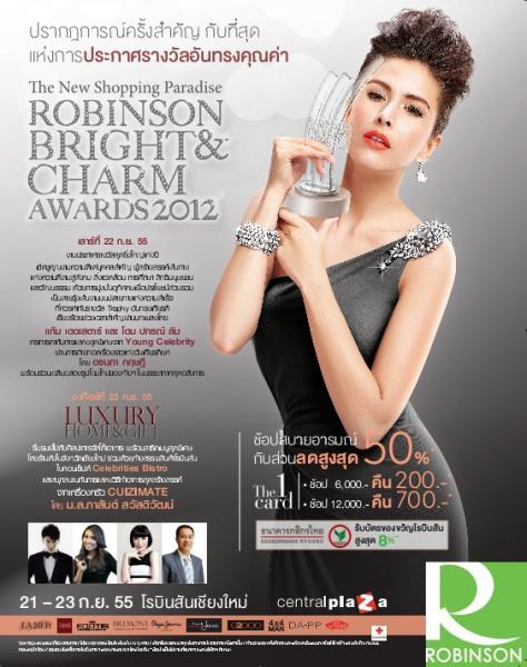 Robinson Bright & Charm Awards 2012