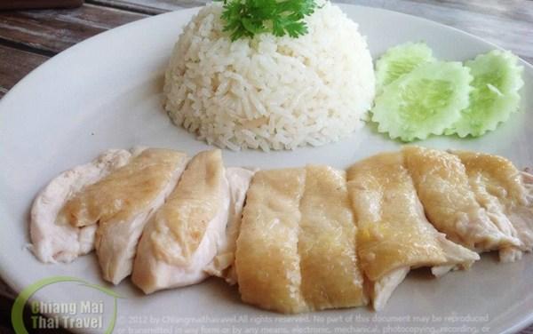 ข้าวมันไก่…โกยี